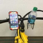 We also have ACCESSORIES to use for your cell phone and water bottle